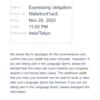 #69【オンライン英会話/解説】言語学習サイトLingodaで先生が現れなかったと時の対処法!