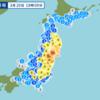 今の宮城県沖の震度5のエリアは、位置を見ると三陸沖とね。