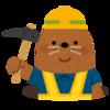 建設業はキツイ?実際に建設現場で空調工事をしている自分の感想