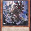【遊戯王フラゲ】セットカードを破壊不可!?天獄の王が新規収録決定!