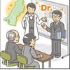 東海地方の研究機関や地元の企業と組んだ「博士人材の就職支援へ 浜松市がマッチング事業」(中日新聞)