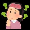【体験談】統合失調症(精神病)で『認知機能が下がる』ってどんな感じ? を解説してみる