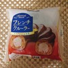 【ヤマザキ】フレンチクルーラートリプルショコラ【レビュー】