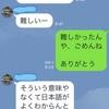 塾のブログの地図/和訳/白紙のFax