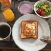 【家カフェメニュー】簡単なクロックマダムの作り方