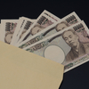 給料の上限は業種・業界によって決まっている