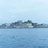 長崎軍艦島は強風や高波で上陸出来ない事がある!島付近に着いての判断に!!