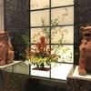 【出張のたびに泊まりたい!】ANAクラウンプラザホテル沖縄ハーバービュー 〜 特典をもらえるコツがあります!