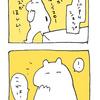 あと79日(推しの5年後妄想語り大会)