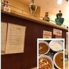 北海道・千歳市でオススメのお手頃価格で本場の味を楽しめる、ナンカレーのお店「ルンビニフードカフェ 千歳店」に行ってみた!!~焼き立てのアツアツフワフワのナンに、数種類のカレーが楽しめるランチセットはかなりオススメ!~