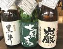 御茶ノ水「名酒センター」利き酒試飲ができる日本酒PRセンター