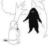 雪の季節になったので、新潟に住むチャーミングな雪男(異獣)について紹介したい。新潟の雪男のお話はハートウォーミング。
