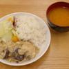 茄子と鶏肉の豆乳クリームグラタン