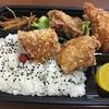 ごはんを食べに函館日記