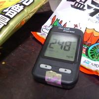 器 測定 血糖 エイコン 口コミ 値