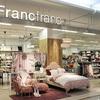 Francfranc 誕生日特典