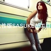 【TBS】女性版SASUKEことKUNOICHIがエロ過ぎる件について