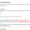 GitLabの外部リポジトリへの同期機能を使ってクラウドのGitリポジトリと同期する