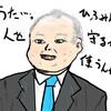 藤井四段、ひふみん、将棋のワイドショーの取り上げ方がもはや面白くなってきた(^▽^&#59;)
