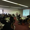 甲府市の「アジアの文化を識る会」の招きでアドラー心理学の講演をしてきました。