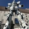 DevFest Tokyo 2017に行ってきたメモ #DevFest17