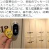 kikuzu: Takahiko HORIUCHIさんのツイート:...