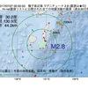 2017年07月27日 00時50分 種子島近海でM2.8の地震