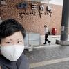 新潟から奈良に移り住んだよ