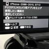 Fujifilmのwifi機能