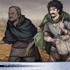 メギド72雑記その62「呪いの指輪と猛き人狼 1話-2 モラクス+シャックス=ベヒモス?     」