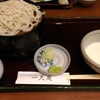 【池袋】一久庵 サンシャインシティ・アルパ:とろろせいろ(850円)
