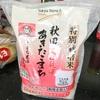 日本食を自炊。やはり美味しい!