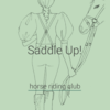 【土曜日の乗馬・乗馬】実録!乗馬でダイエットー乗馬で変わるのは○○だけだった!