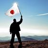 まだ行ったことのない都道府県に行きたい。前編