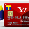 Yahoo! JAPANカードとTカードプラスを比較!TUTAYA利用ならTカードプラスですが、還元率1%はYahoo! JAPANカード!