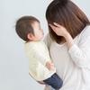 幼児を連れたママさんを見て,不安になるのはこんな理由ではないかと考えた。