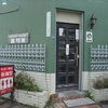 キッチン喫茶 亜珈里/札幌市