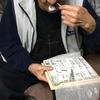 義父、孫から送られた羽二重餅を食べる