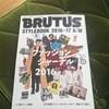 BRUTUS STYLEBOOK 2016-17 AW