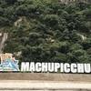 どこか日本を思わせるマチュピチュ村を観光!個人手配で行くマチュピチュ③(世界の猫探し278匹目)