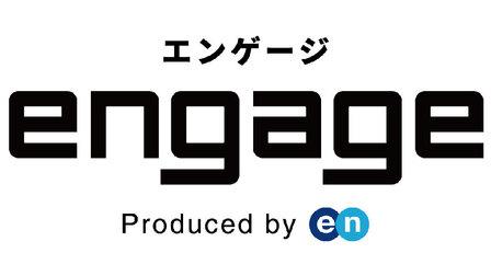 エン・ジャパンの新サービス「engage(エンゲージ)」を解説