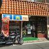 勝浦タンタン麺こだま、鵜原理想郷ツーリング