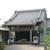 37番札所 大光院(だいこういん)【南知多町 日間賀島】