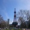 札幌のシンボルタワー!『テレビ塔』