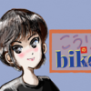 こうりのバイク 30