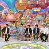 5月4日放送の「アメトーーク!」はアンジャッシュ大好き芸人
