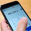 格安SIMの通話定額、ついに「通信会社フリー」へ進化 無料通話時間も拡大【日経トレンディネット】