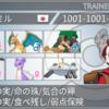 【ポケモン剣盾】s8 カバリザゴリラ対面構築  最終レート1924