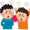 子どもの喧嘩の仲裁って難しい。特に我が子に非がない場合