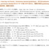 AWS ssh接続 エラー: Host key not found、Permission denied (publickey)